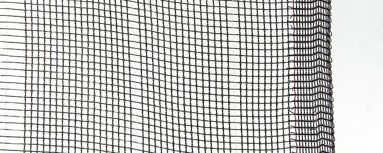 Tesrete tessitura per reti antigrandine e reti for Rete ombreggiante grigia